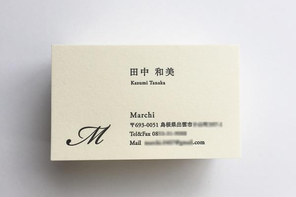 Marchi活版名刺印刷