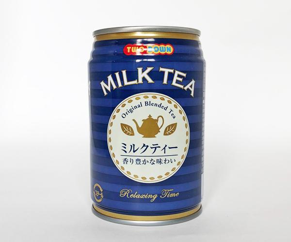 TWO DOWN ミルクティー