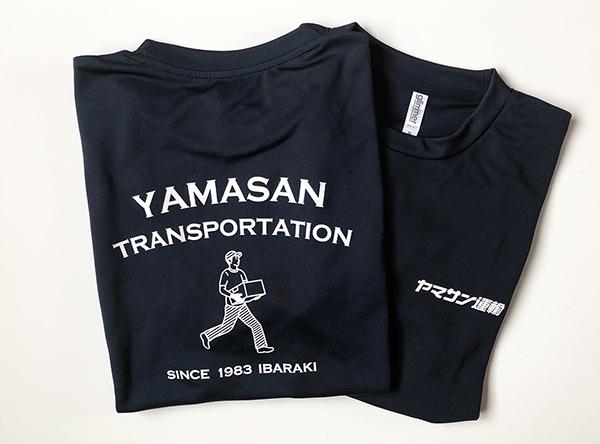 ヤマサン運輸Tシャツデザイン