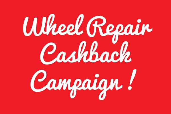 cashback150715_2