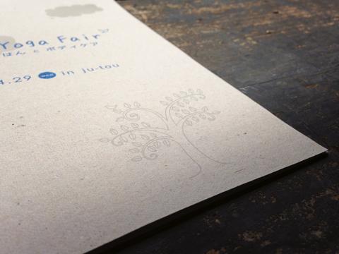 ju-tou青空ヨガフェア表紙クローズアップ