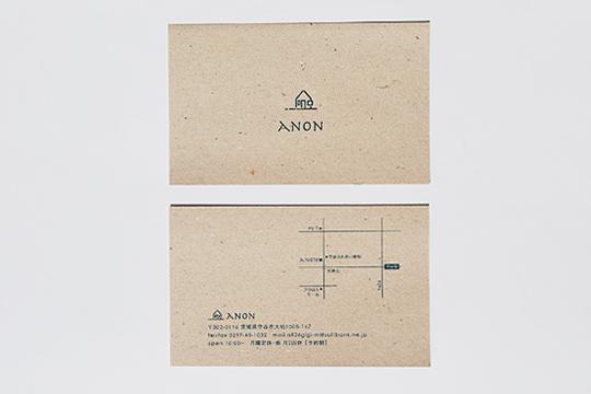 ANONメニュー表デザイン表紙と地図