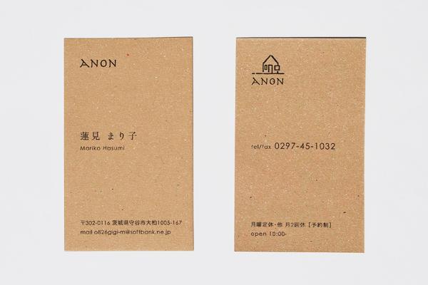 ANON名刺デザイン