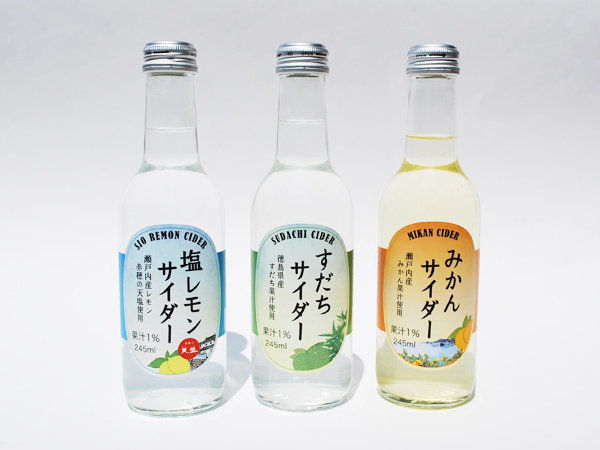 塩レモン・すだち・みかんサイダー