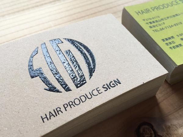 ヘアプロデュース サイン ショップカード表