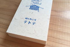 編み物工房 テトテ名刺の用紙
