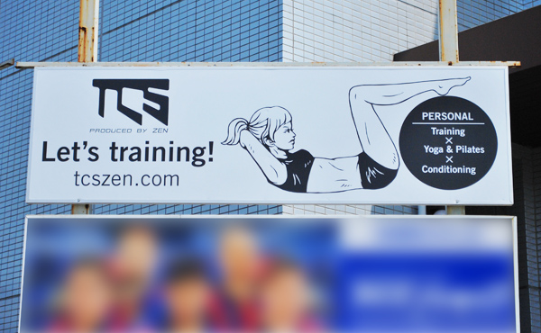 TCS-TEN 看板 猿田なつ奈