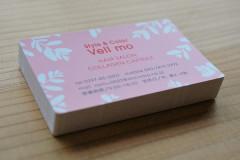 vell mo 予約カード