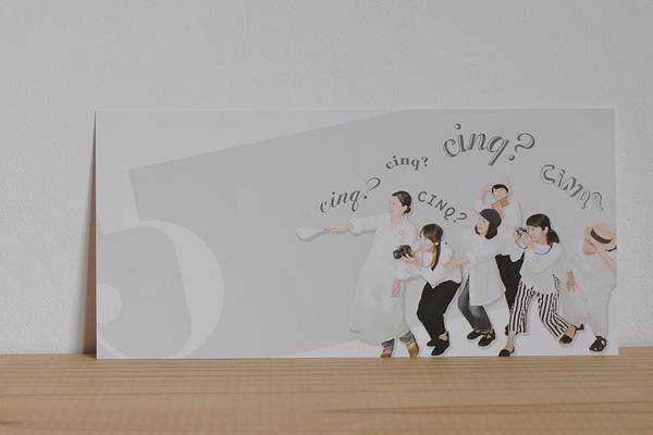 cinq  ワタシタチノツクルモノ