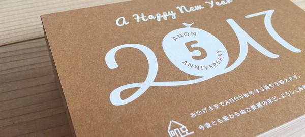 白インク印刷年賀状