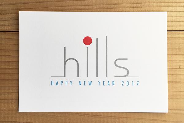 hills2107年賀状表面