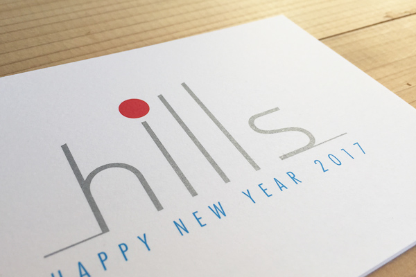 hills2107年賀状デザイン