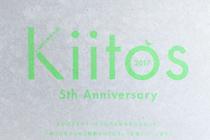 Kiitos2107年賀状デザイン