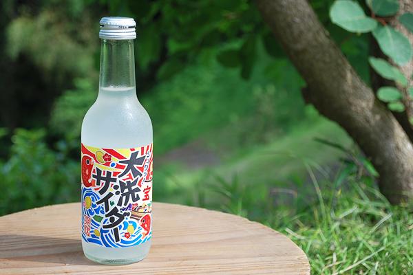 オリジナル飲料大洗サイダー