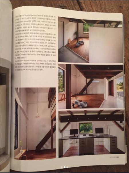 韓国のインテリア雑誌キートスのページ