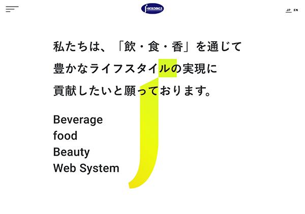 株式会社 Jホールディングス