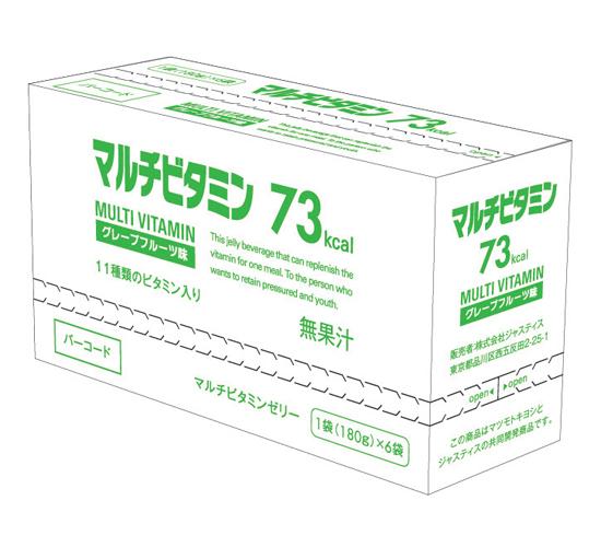 マルチビタミンゼリー箱